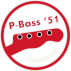 P-Bass Neck Vintage